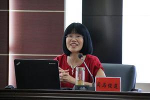 """法学教授为咸检干警""""充电"""""""